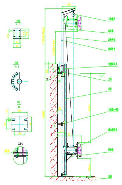 搅拌机|南京鸿远传动设备厂